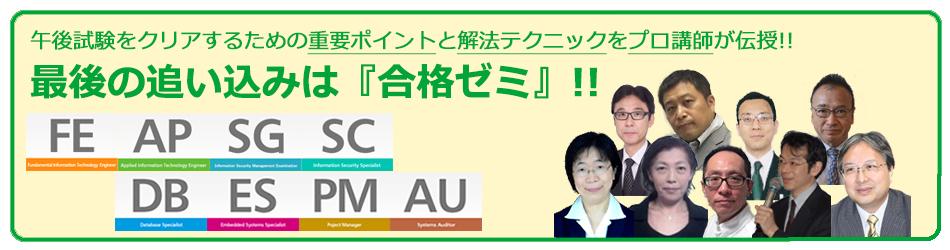 main_images_gouzemi01