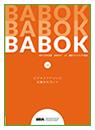 BABOK V3